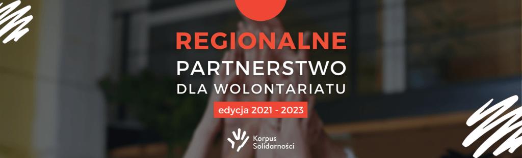 regionalne partnerstwo 1024x311 1